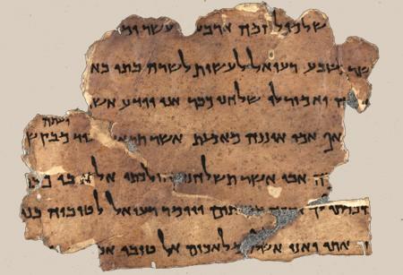 המגילות הגנוזות והקשר לנצרות