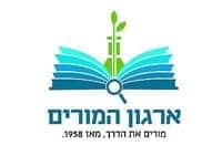 ארגון המורים