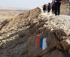 טיול על שביל ישראל